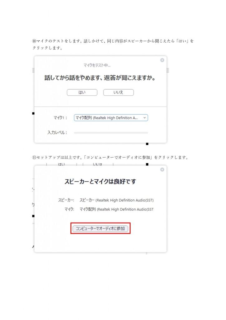 Zoom_繧、繝ウ繧ケ繝医・繝ォ・・ー。蜊倥↑謫堺ス・0200909_page-0005